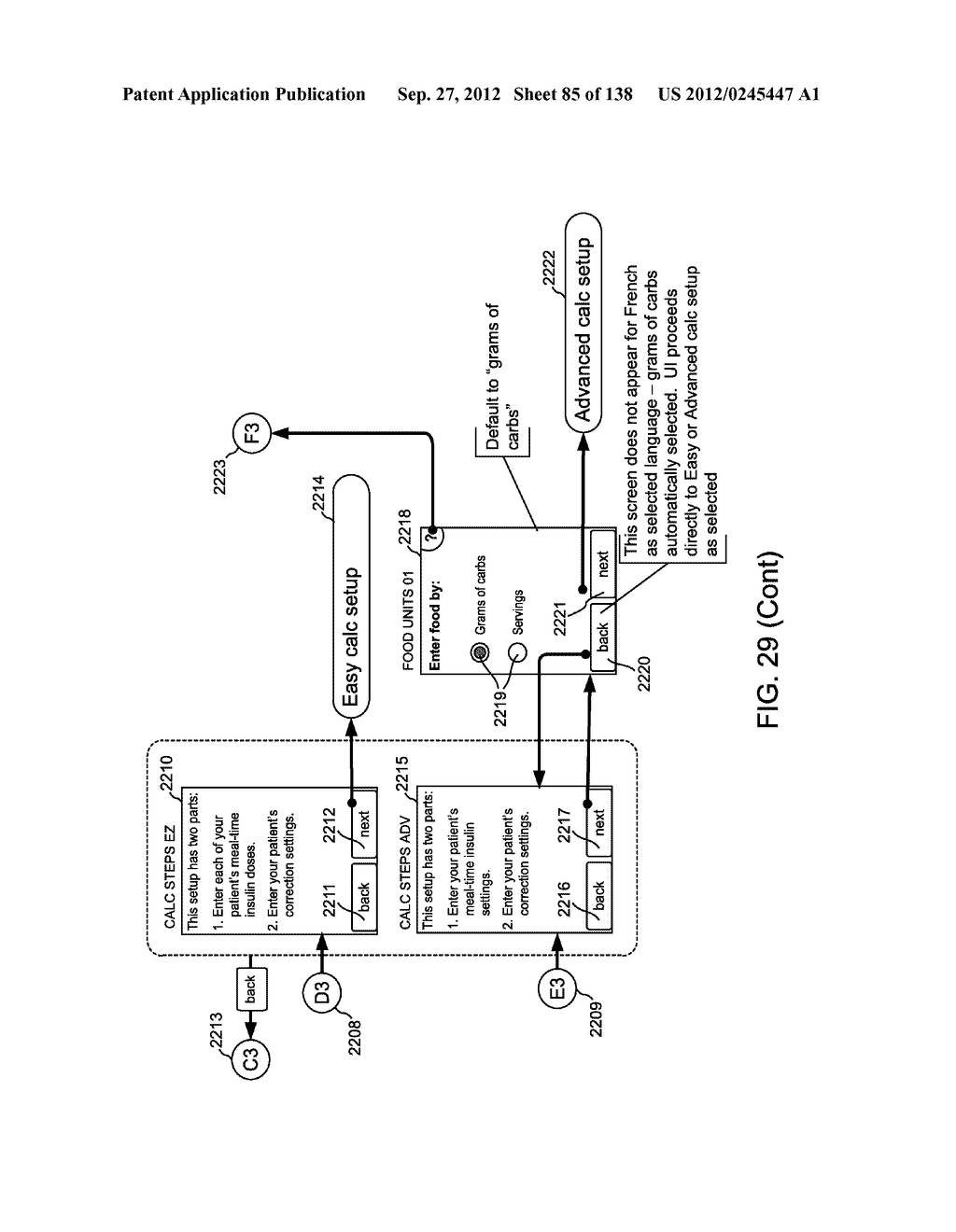 Devices, Systems, and Methods Associated with Analyte Monitoring Devices     and Devices Incorporating the Same - diagram, schematic, and image 86