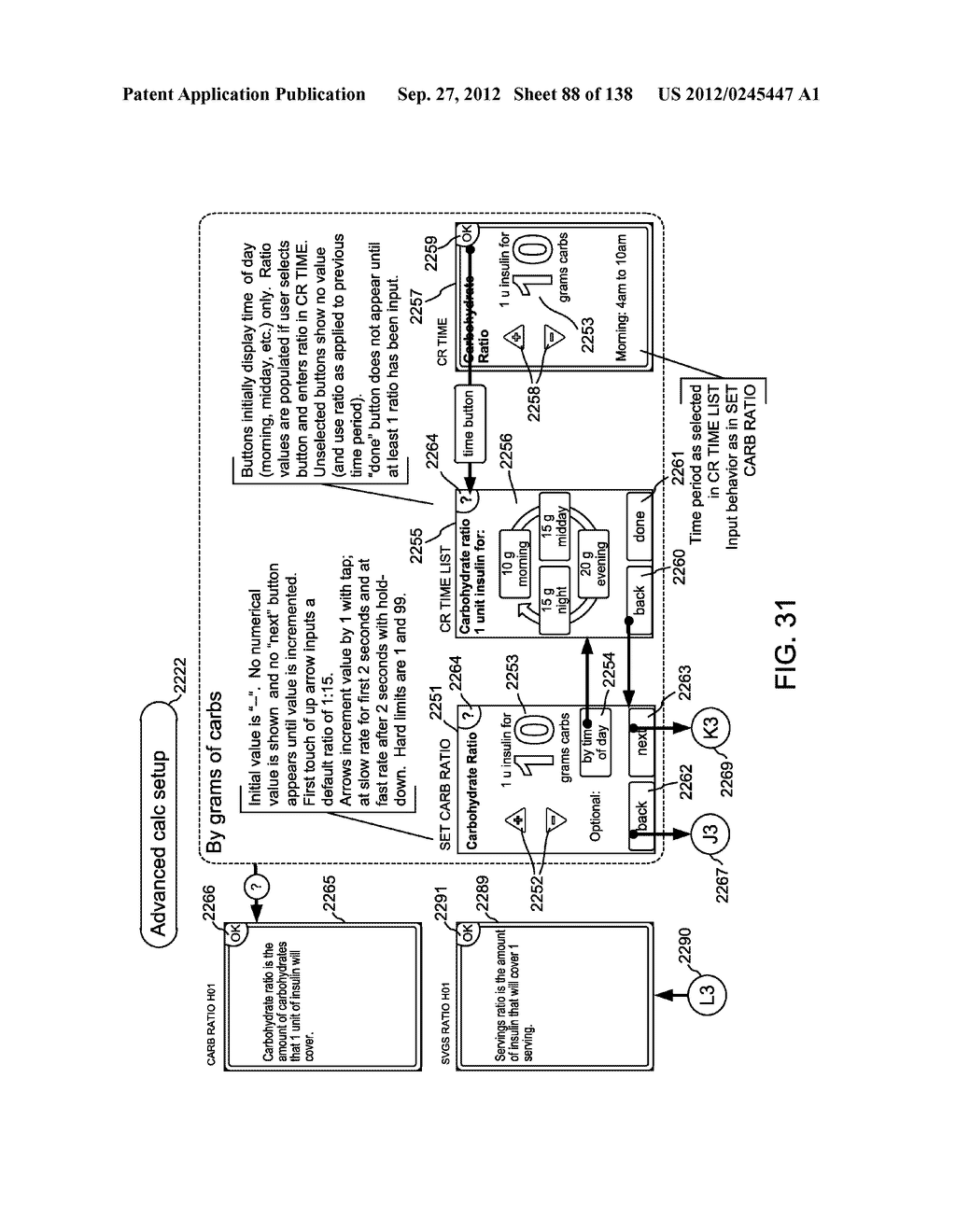 Devices, Systems, and Methods Associated with Analyte Monitoring Devices     and Devices Incorporating the Same - diagram, schematic, and image 89