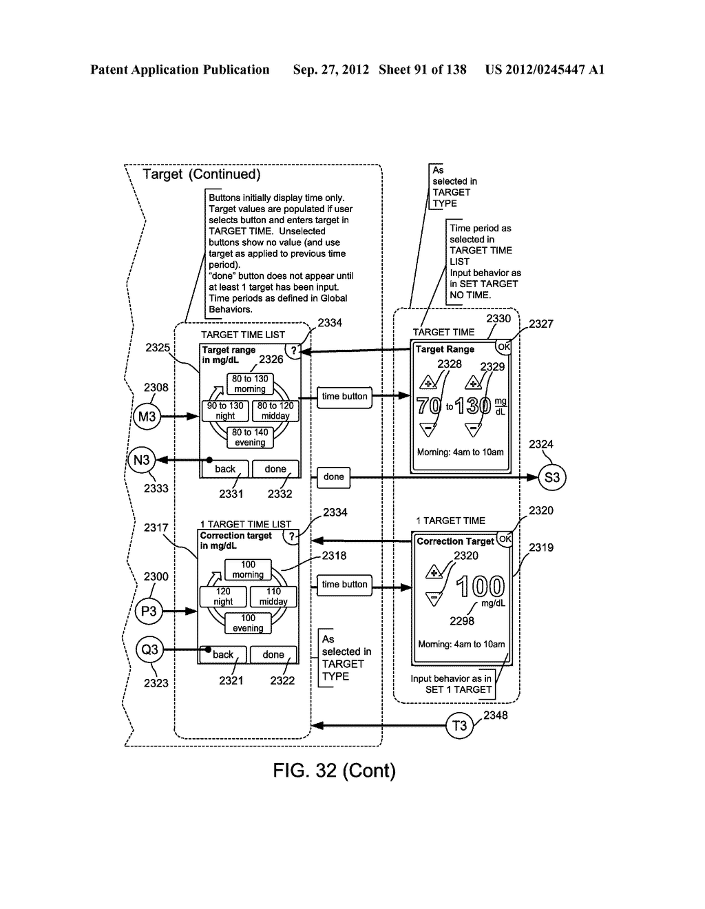 Devices, Systems, and Methods Associated with Analyte Monitoring Devices     and Devices Incorporating the Same - diagram, schematic, and image 92