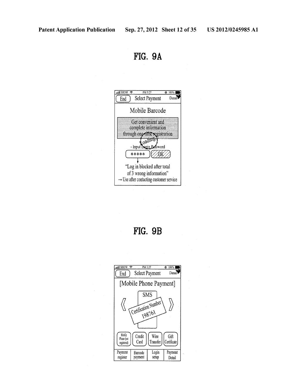 METHOD OF CONTROLLING SYSTEM AND MOBILE DEVICE FOR PROCESSING PAYMENT AND     DATA - diagram, schematic, and image 13