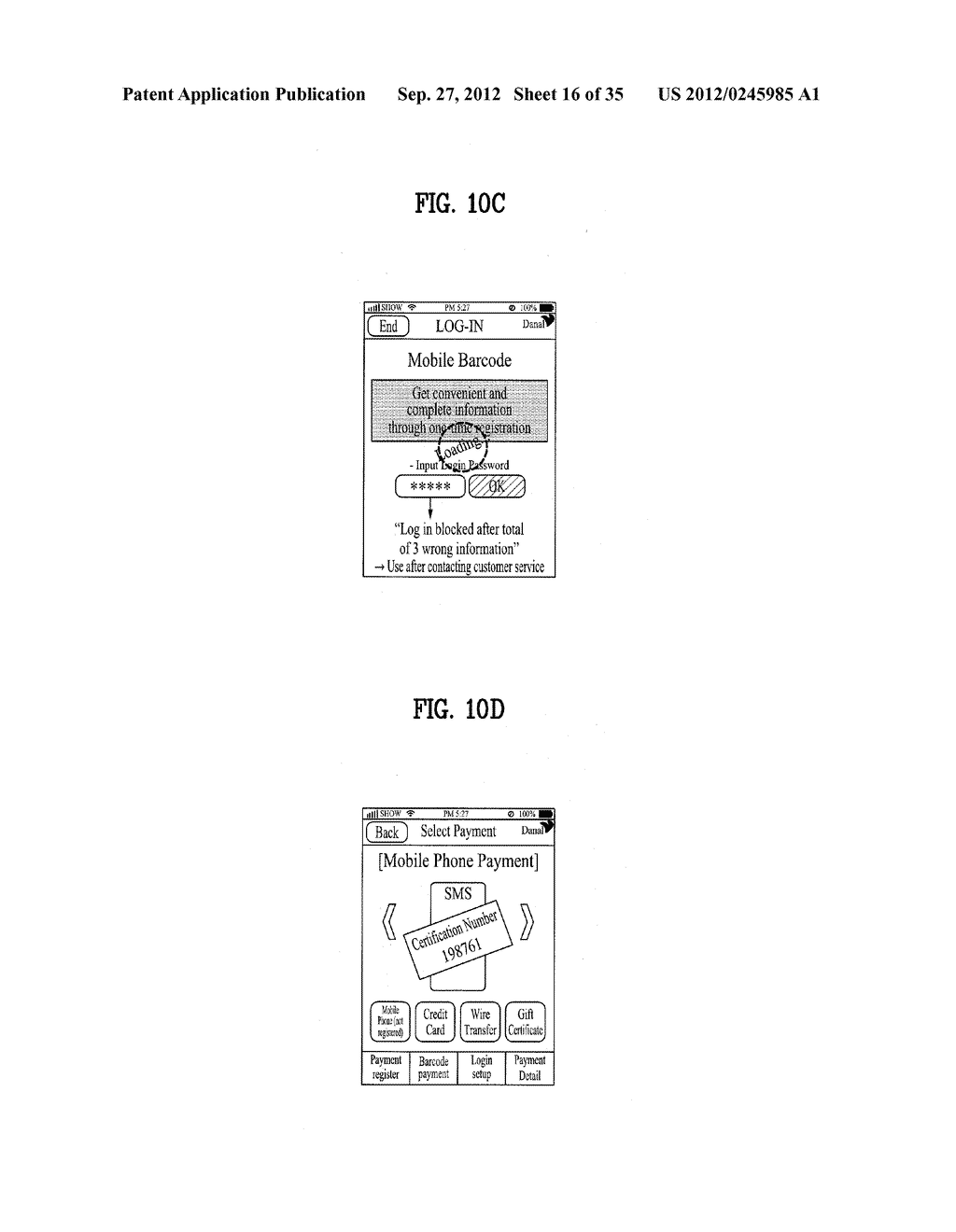 METHOD OF CONTROLLING SYSTEM AND MOBILE DEVICE FOR PROCESSING PAYMENT AND     DATA - diagram, schematic, and image 17