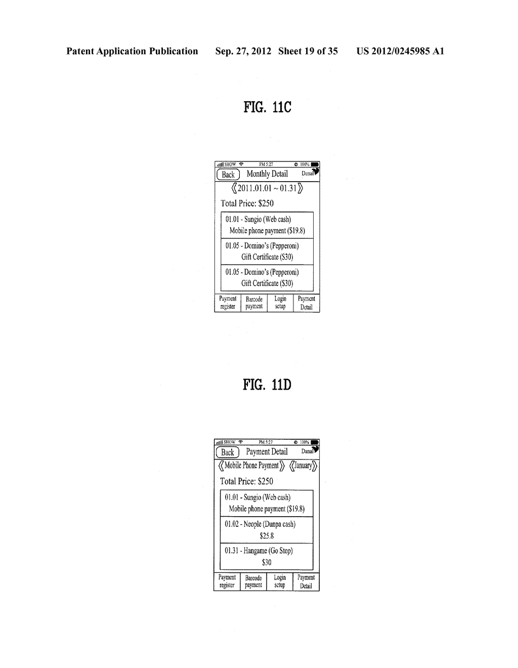 METHOD OF CONTROLLING SYSTEM AND MOBILE DEVICE FOR PROCESSING PAYMENT AND     DATA - diagram, schematic, and image 20