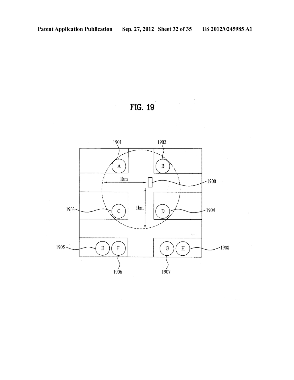 METHOD OF CONTROLLING SYSTEM AND MOBILE DEVICE FOR PROCESSING PAYMENT AND     DATA - diagram, schematic, and image 33