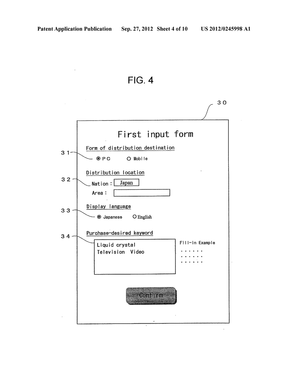 ADVERTISEMENT DISPLAY SERVER DEVICE, ADVERTISEMENT DISPLAY METHOD, PROGRAM     FOR ADVERTISEMENT DISPLAY SERVER DEVICE, AND RECORDING MEDIUM - diagram, schematic, and image 05