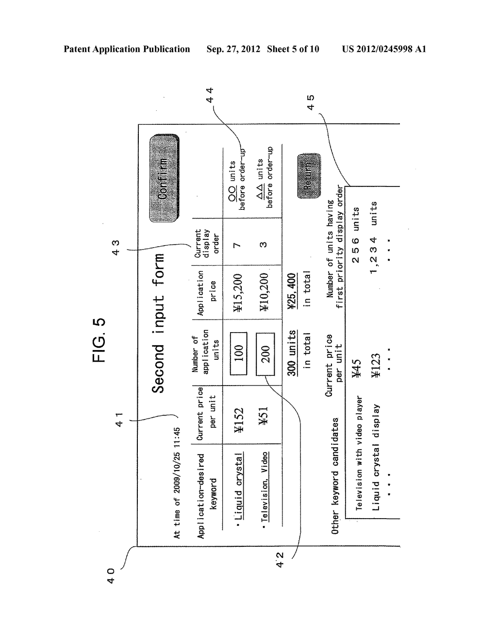 ADVERTISEMENT DISPLAY SERVER DEVICE, ADVERTISEMENT DISPLAY METHOD, PROGRAM     FOR ADVERTISEMENT DISPLAY SERVER DEVICE, AND RECORDING MEDIUM - diagram, schematic, and image 06