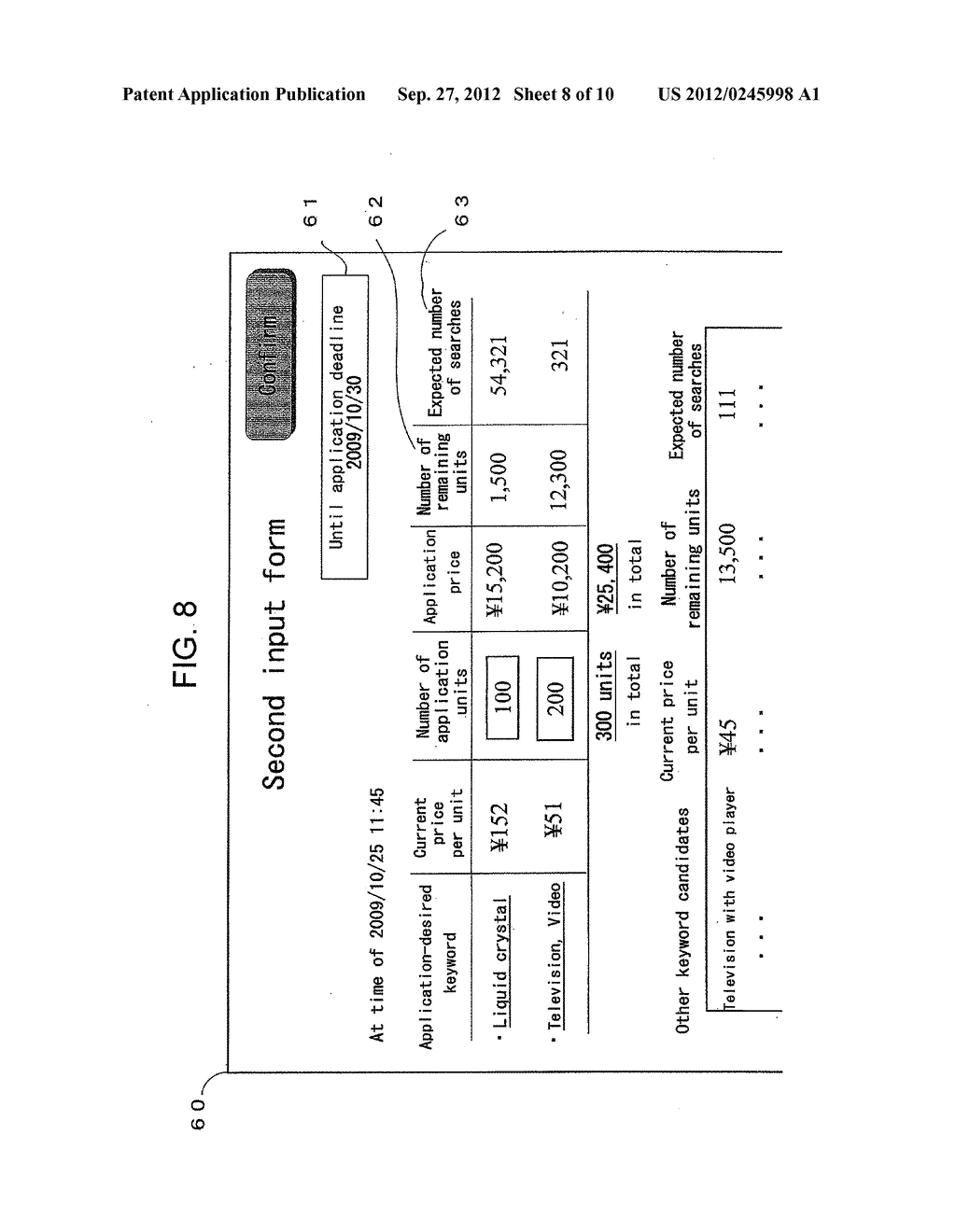 ADVERTISEMENT DISPLAY SERVER DEVICE, ADVERTISEMENT DISPLAY METHOD, PROGRAM     FOR ADVERTISEMENT DISPLAY SERVER DEVICE, AND RECORDING MEDIUM - diagram, schematic, and image 09