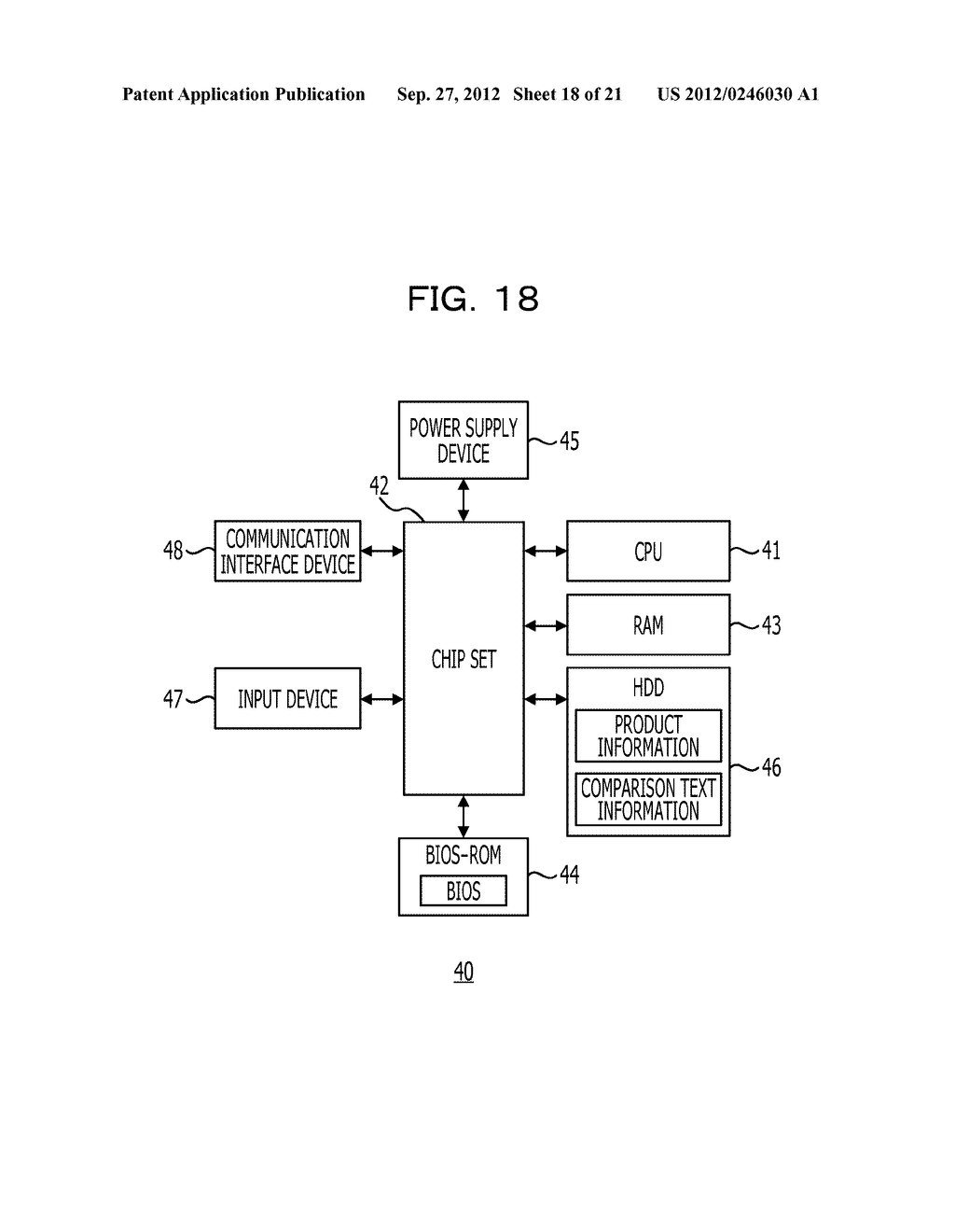 INFORMATION PROVIDING DEVICE, METHOD, AND SYSTEM - diagram, schematic, and image 19