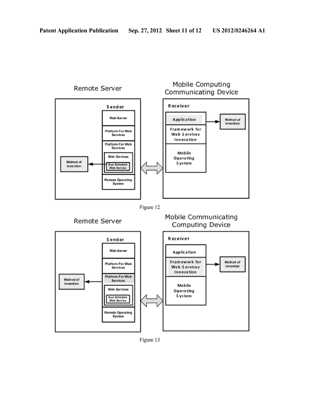 Data Exchange Between Communicating Computing Equipment Using Differential     Information - diagram, schematic, and image 12