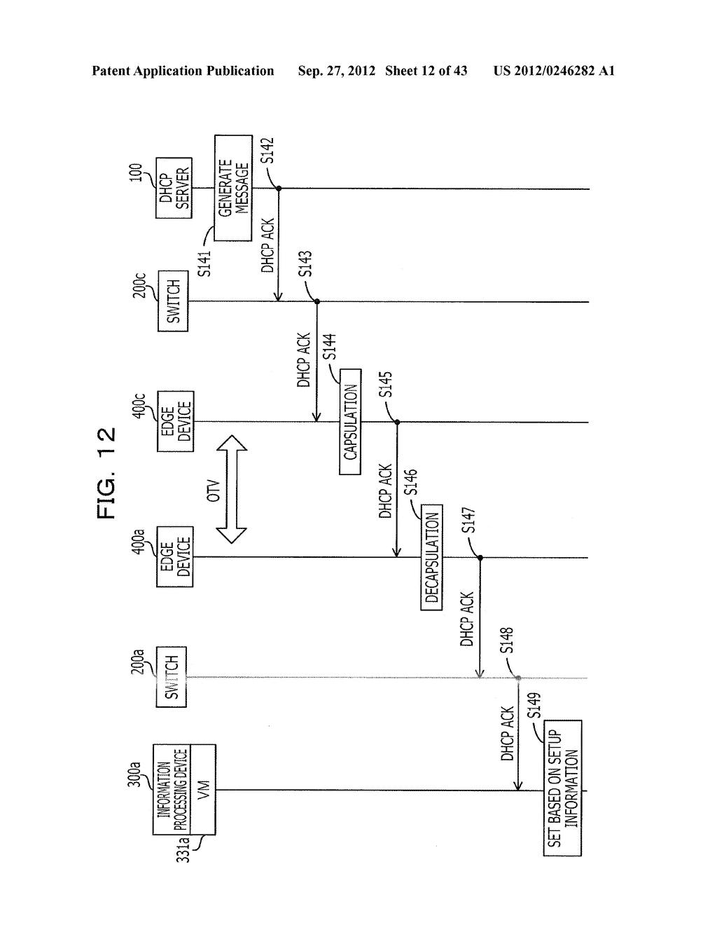 COMMUNICATION SETTING METHOD, SERVER, RELAY DEVICE, COMMUNICATION SYSTEM,     AND INFORMATION PROCESSING DEVICE - diagram, schematic, and image 13