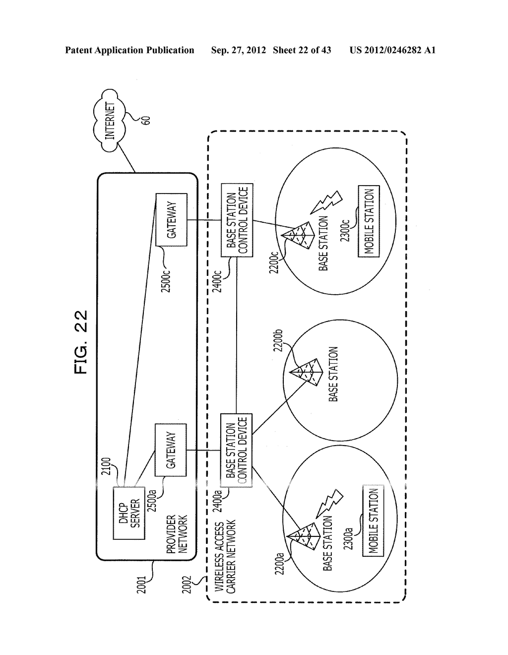 COMMUNICATION SETTING METHOD, SERVER, RELAY DEVICE, COMMUNICATION SYSTEM,     AND INFORMATION PROCESSING DEVICE - diagram, schematic, and image 23