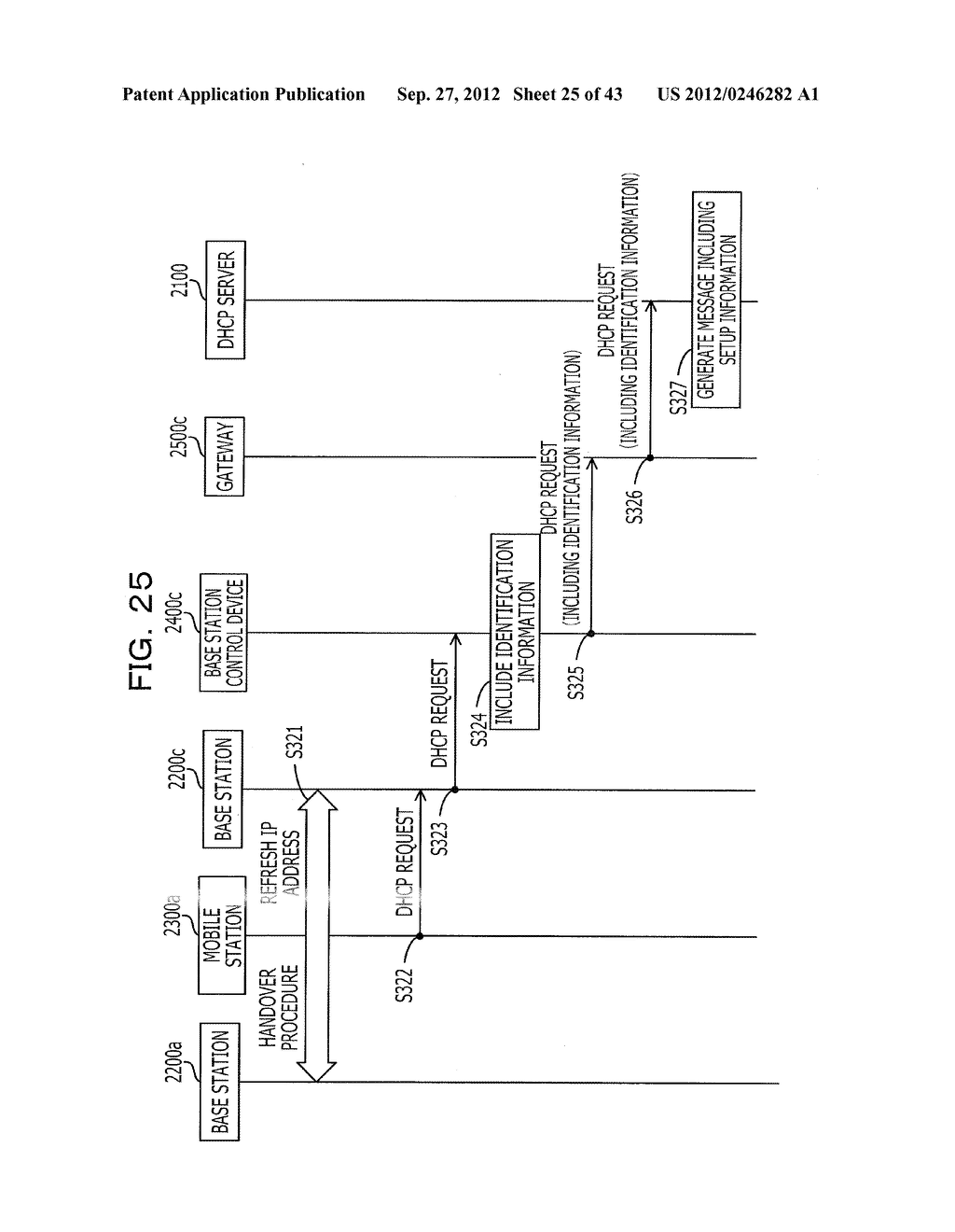 COMMUNICATION SETTING METHOD, SERVER, RELAY DEVICE, COMMUNICATION SYSTEM,     AND INFORMATION PROCESSING DEVICE - diagram, schematic, and image 26