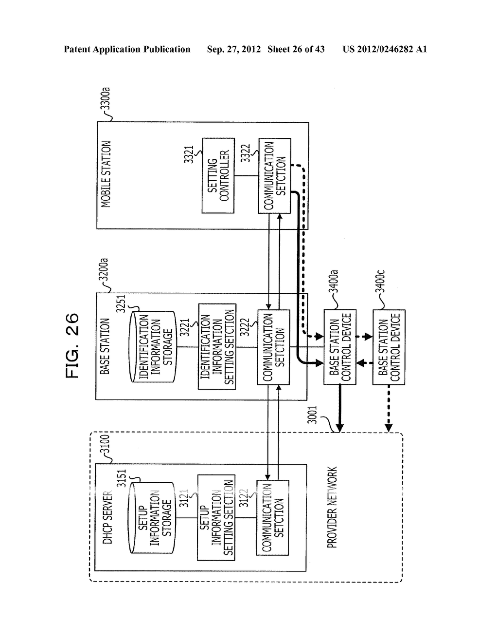 COMMUNICATION SETTING METHOD, SERVER, RELAY DEVICE, COMMUNICATION SYSTEM,     AND INFORMATION PROCESSING DEVICE - diagram, schematic, and image 27