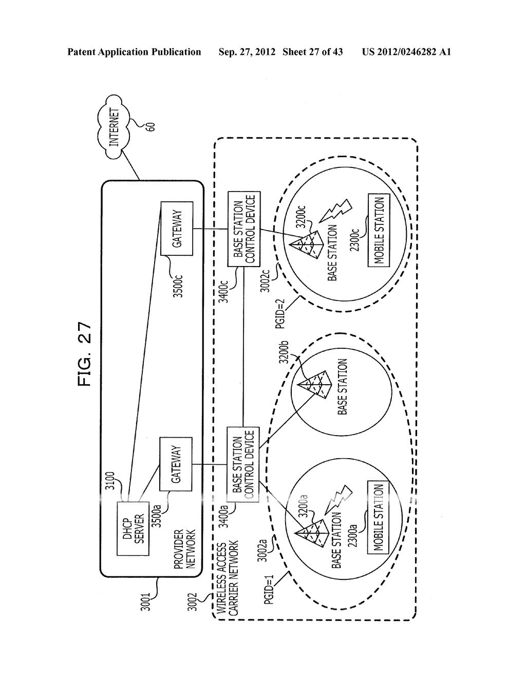 COMMUNICATION SETTING METHOD, SERVER, RELAY DEVICE, COMMUNICATION SYSTEM,     AND INFORMATION PROCESSING DEVICE - diagram, schematic, and image 28