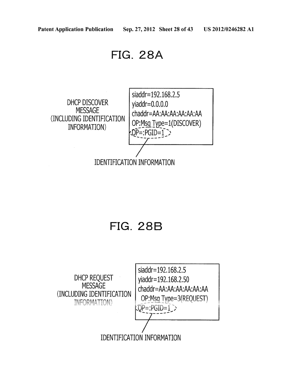 COMMUNICATION SETTING METHOD, SERVER, RELAY DEVICE, COMMUNICATION SYSTEM,     AND INFORMATION PROCESSING DEVICE - diagram, schematic, and image 29