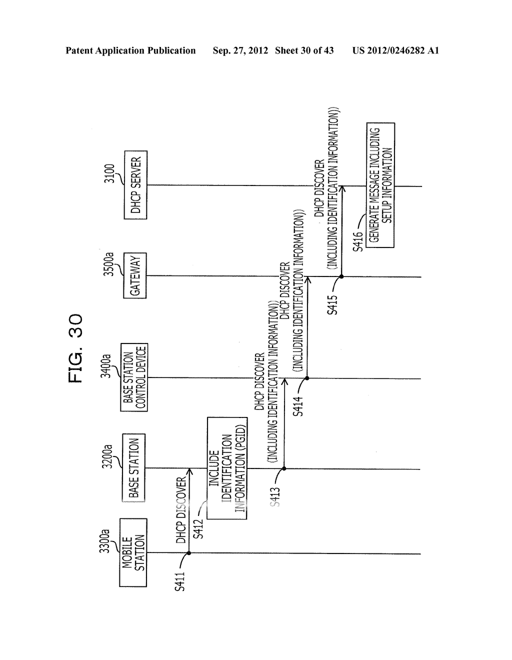COMMUNICATION SETTING METHOD, SERVER, RELAY DEVICE, COMMUNICATION SYSTEM,     AND INFORMATION PROCESSING DEVICE - diagram, schematic, and image 31