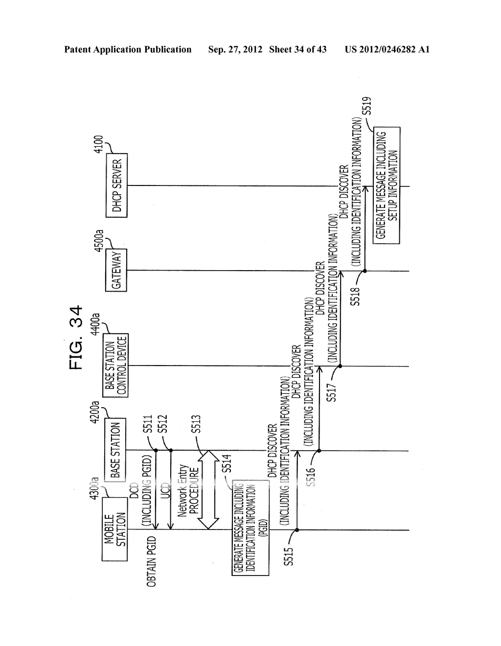 COMMUNICATION SETTING METHOD, SERVER, RELAY DEVICE, COMMUNICATION SYSTEM,     AND INFORMATION PROCESSING DEVICE - diagram, schematic, and image 35