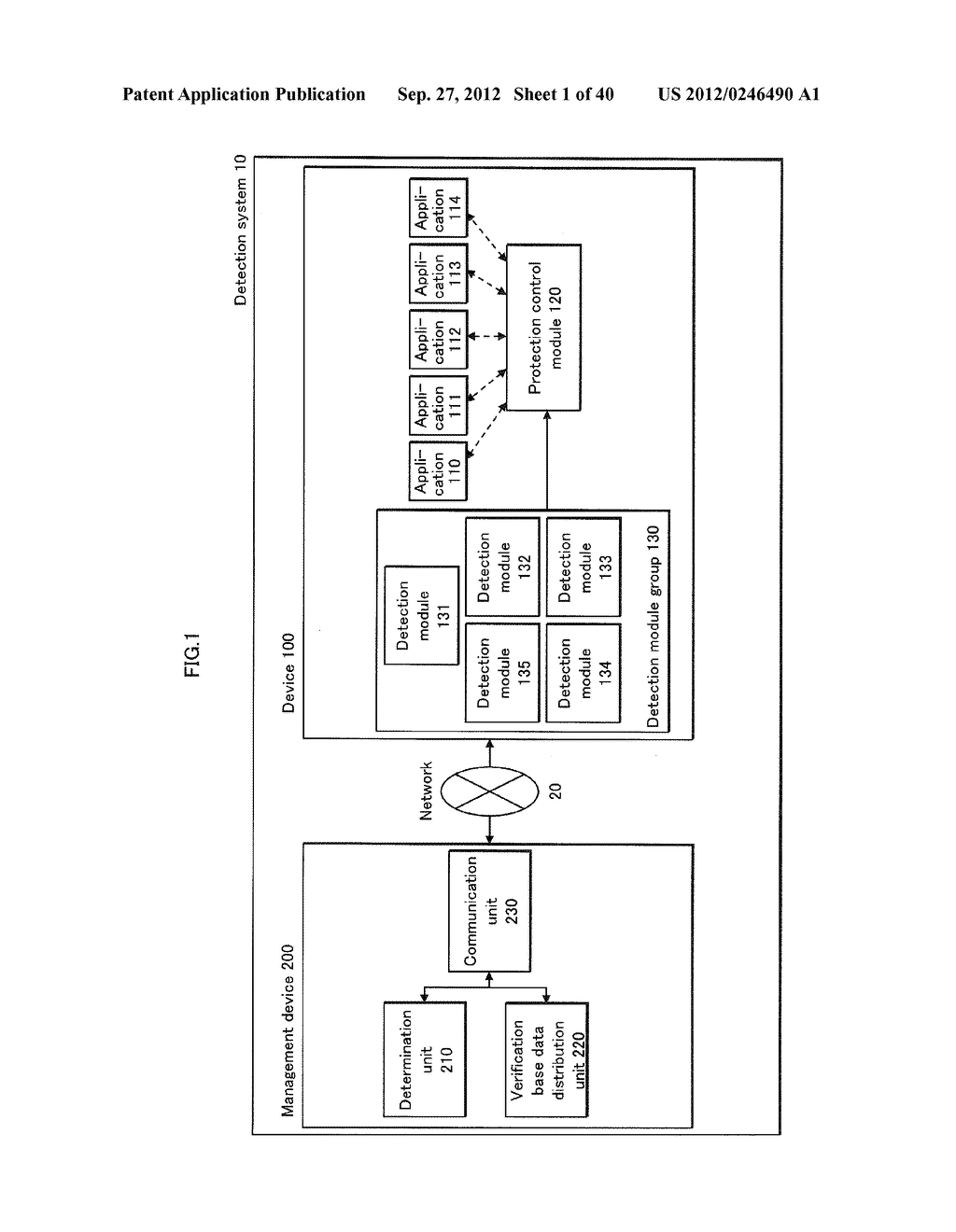 TAMPERING MONITORING SYSTEM, PROTECTION CONTROL MODULE, AND DETECTION     MODULE - diagram, schematic, and image 02