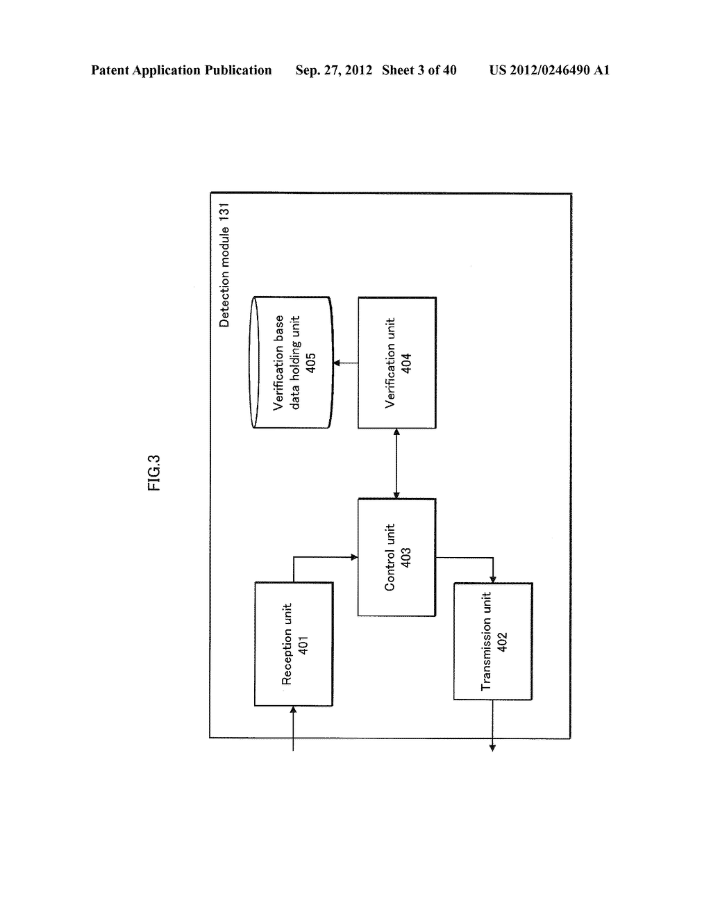 TAMPERING MONITORING SYSTEM, PROTECTION CONTROL MODULE, AND DETECTION     MODULE - diagram, schematic, and image 04