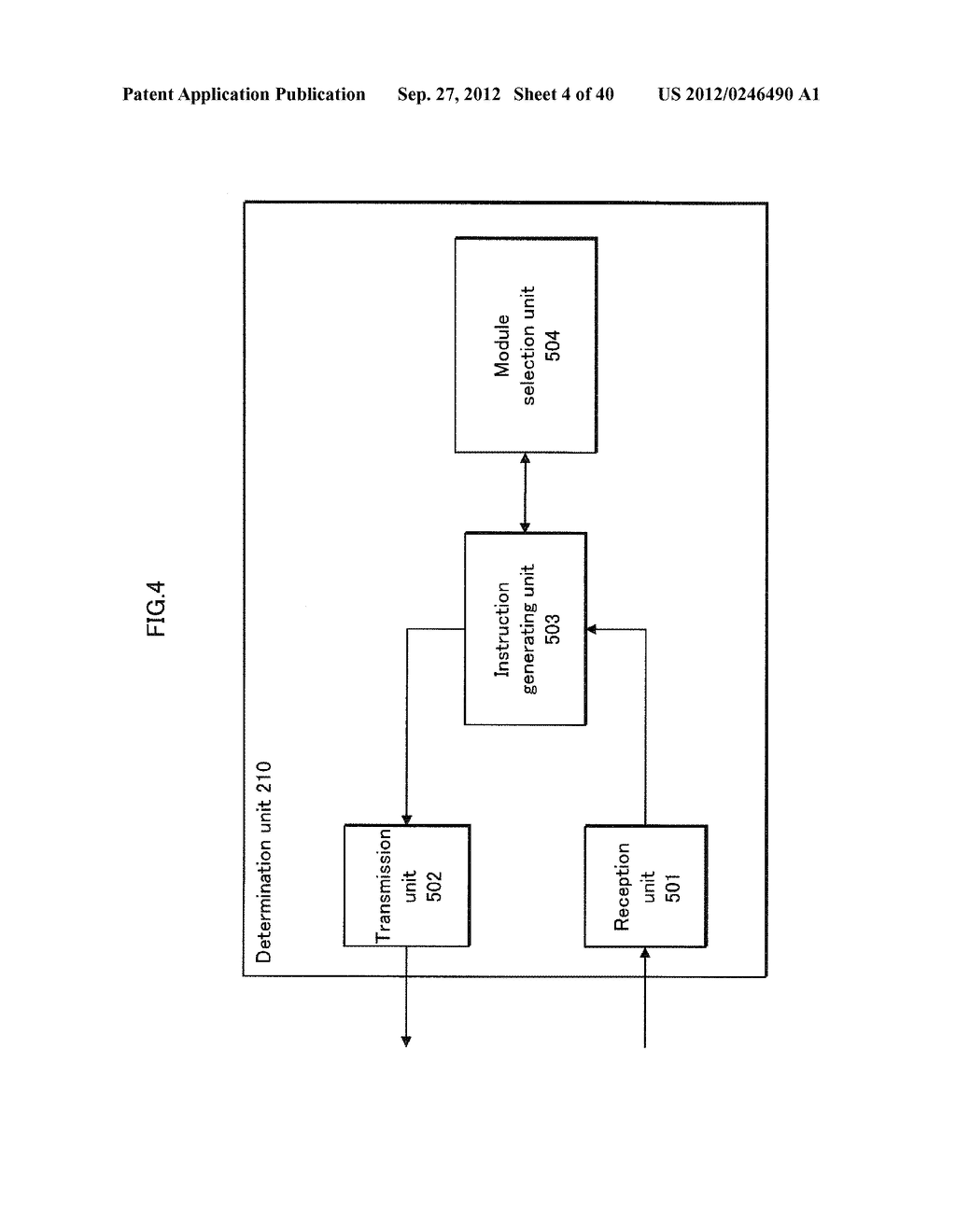 TAMPERING MONITORING SYSTEM, PROTECTION CONTROL MODULE, AND DETECTION     MODULE - diagram, schematic, and image 05