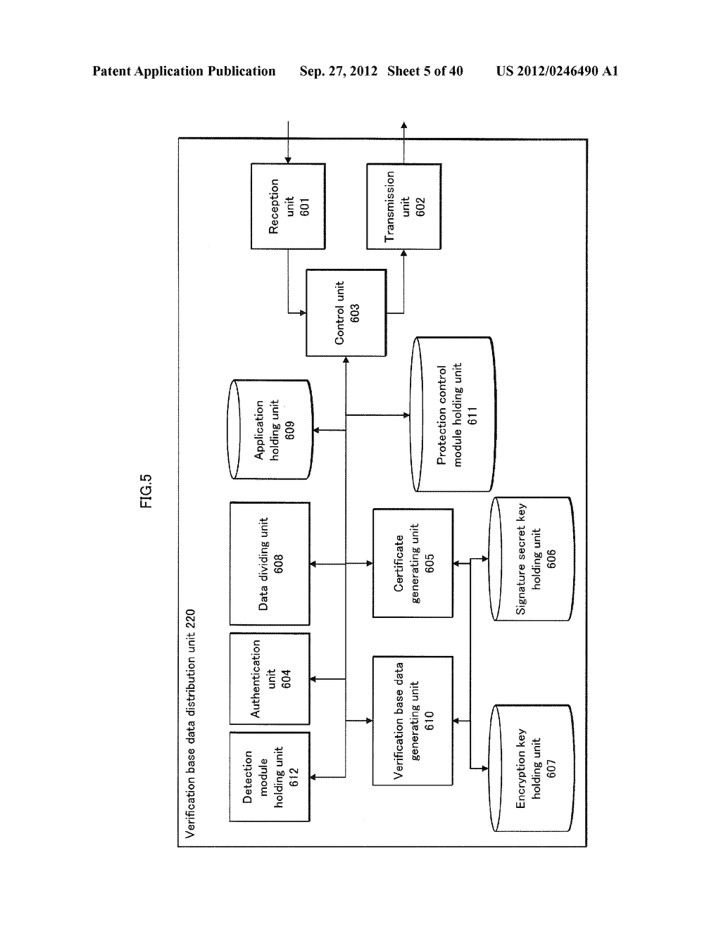 TAMPERING MONITORING SYSTEM, PROTECTION CONTROL MODULE, AND DETECTION     MODULE - diagram, schematic, and image 06