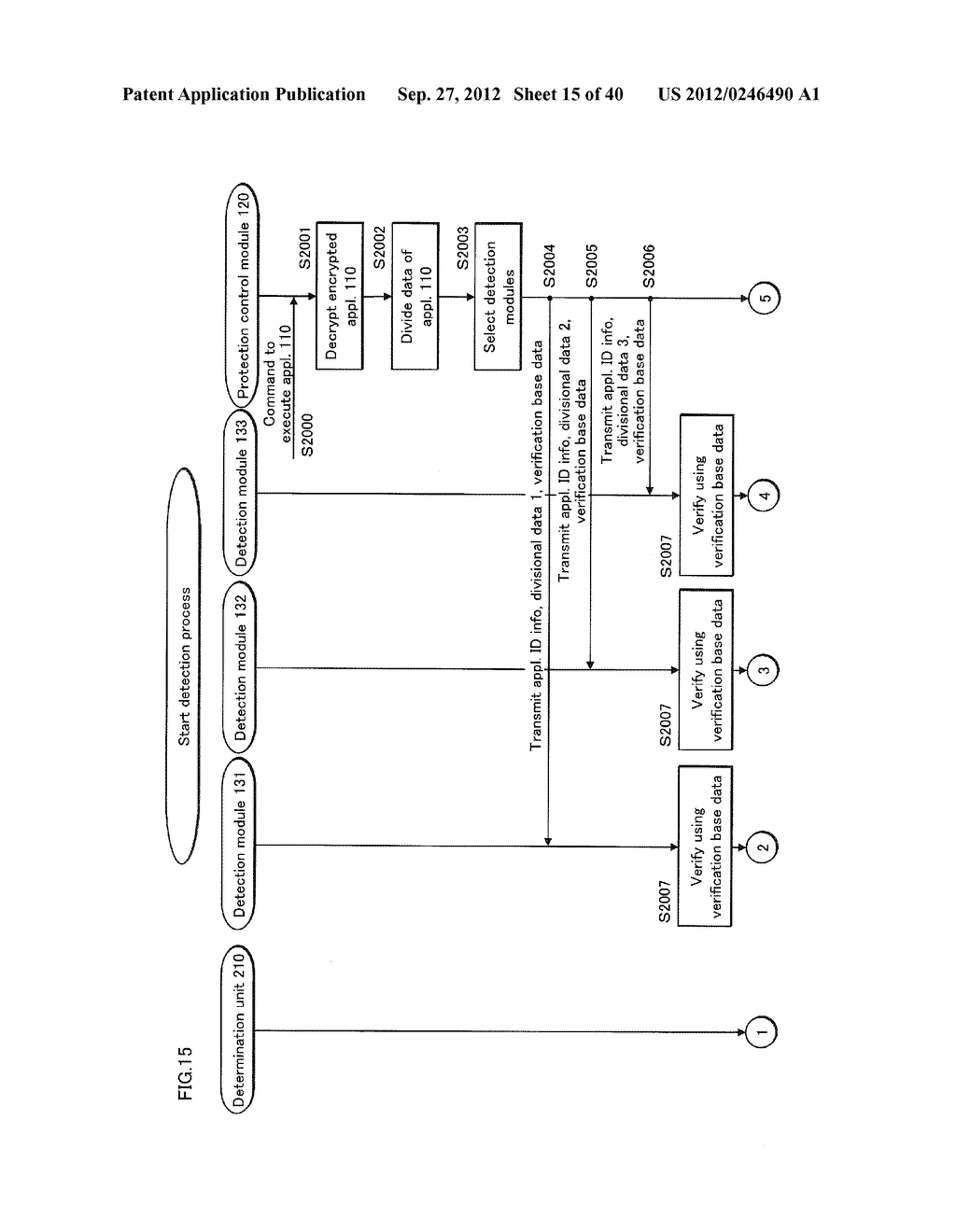 TAMPERING MONITORING SYSTEM, PROTECTION CONTROL MODULE, AND DETECTION     MODULE - diagram, schematic, and image 16