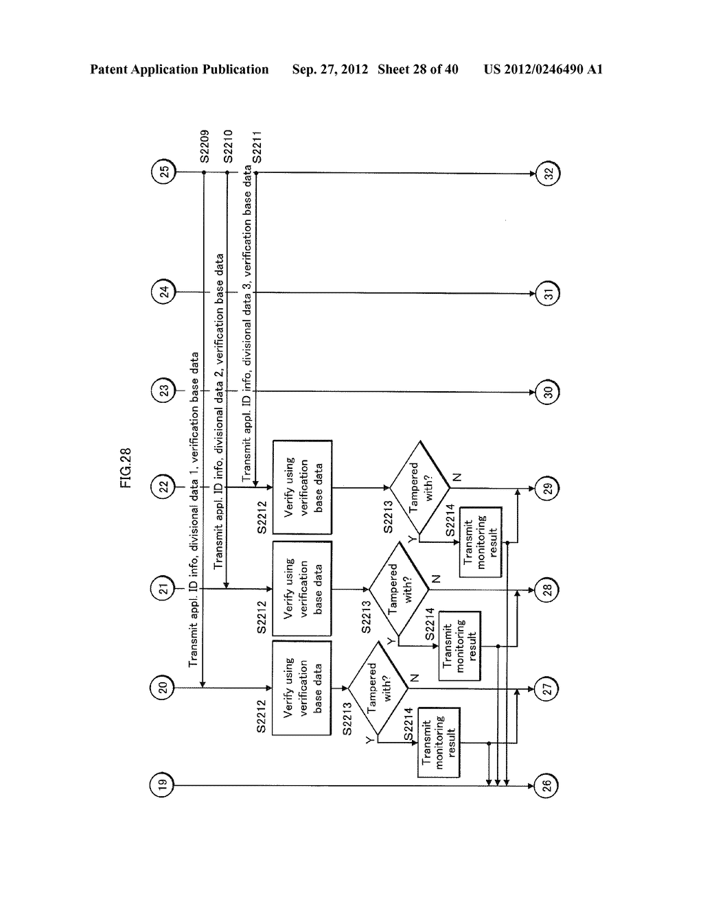 TAMPERING MONITORING SYSTEM, PROTECTION CONTROL MODULE, AND DETECTION     MODULE - diagram, schematic, and image 29