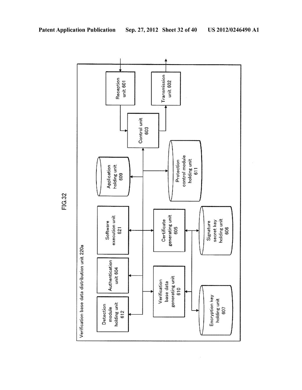 TAMPERING MONITORING SYSTEM, PROTECTION CONTROL MODULE, AND DETECTION     MODULE - diagram, schematic, and image 33