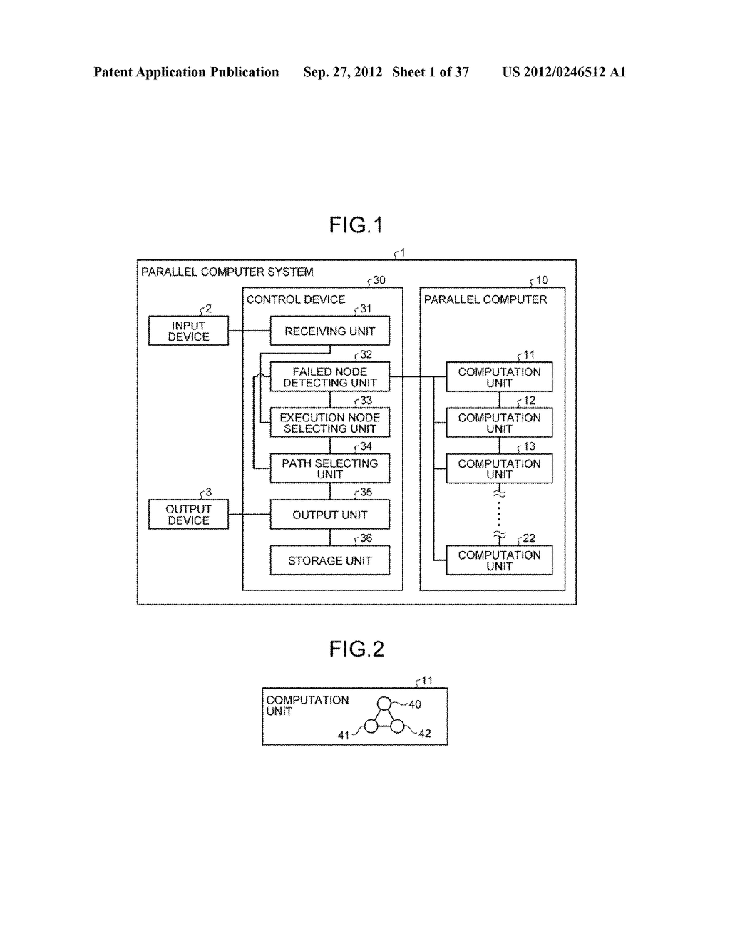 PARALLEL COMPUTER SYSTEM, CONTROL DEVICE, AND CONTROLLING METHOD - diagram, schematic, and image 02