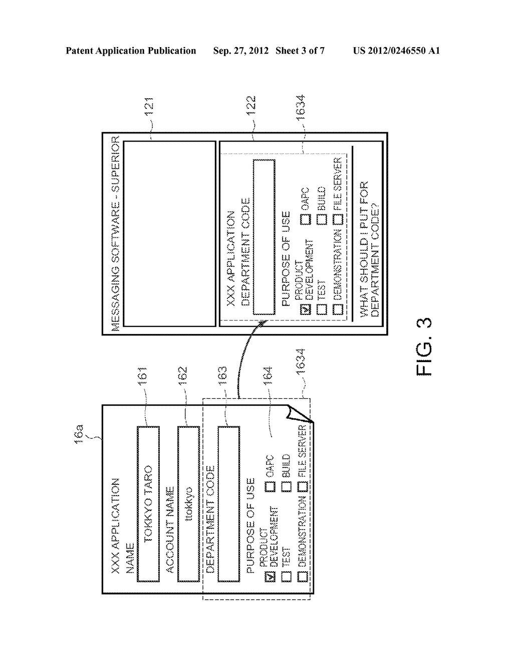 METHOD OF INPUTTING INFORMATION INTO AN ELECTRONIC FORM - diagram, schematic, and image 04