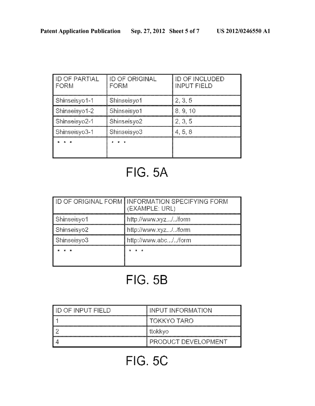 METHOD OF INPUTTING INFORMATION INTO AN ELECTRONIC FORM - diagram, schematic, and image 06