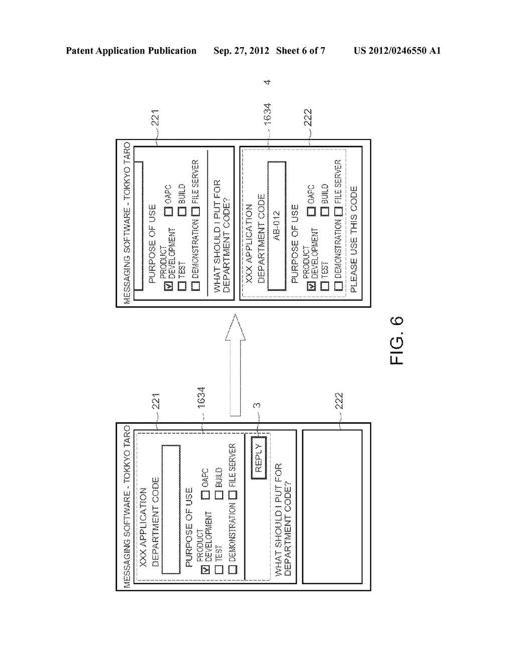METHOD OF INPUTTING INFORMATION INTO AN ELECTRONIC FORM - diagram, schematic, and image 07