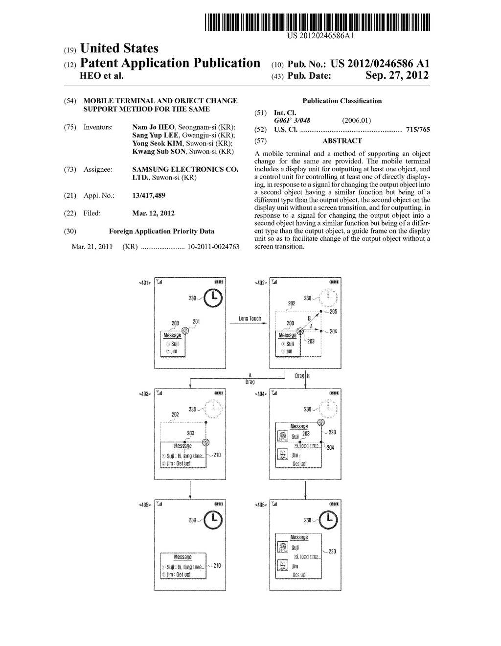 MOBILE TERMINAL AND OBJECT CHANGE SUPPORT METHOD FOR THE SAME - diagram, schematic, and image 01