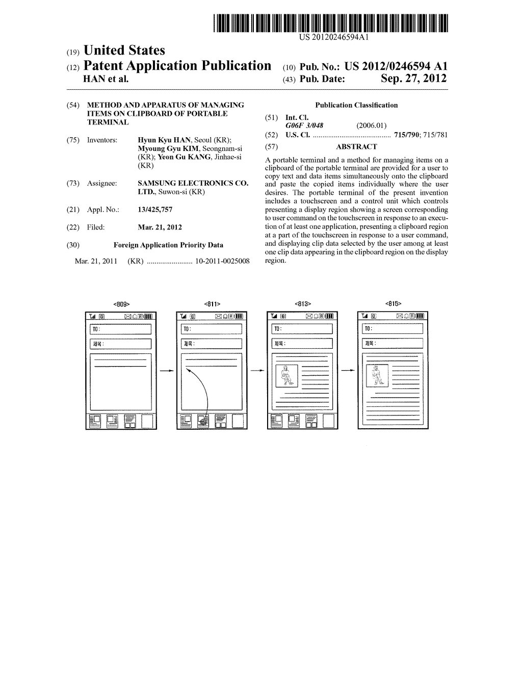 METHOD AND APPARATUS OF MANAGING ITEMS ON CLIPBOARD OF PORTABLE TERMINAL - diagram, schematic, and image 01