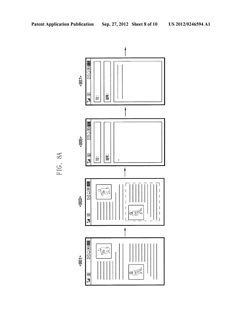 METHOD AND APPARATUS OF MANAGING ITEMS ON CLIPBOARD OF PORTABLE TERMINAL - diagram, schematic, and image 09