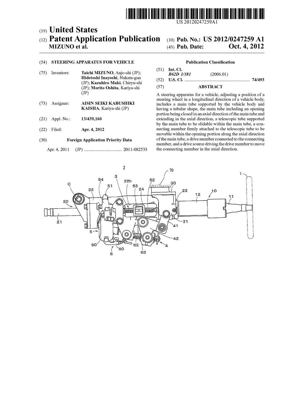 STEERING APPARATUS FOR VEHICLE - diagram, schematic, and image 01