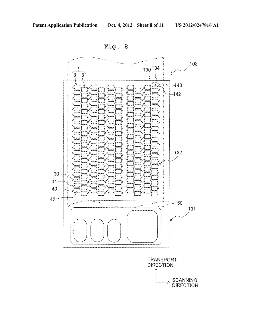 FLEXIBLE WIRING SUBSTRATE, METHOD FOR ASSEMBLING FLEXIBLE WIRING     SUBSTRATE, AND METHOD FOR MANUFACTURING LIQUID JETTING APPARATUS - diagram, schematic, and image 09
