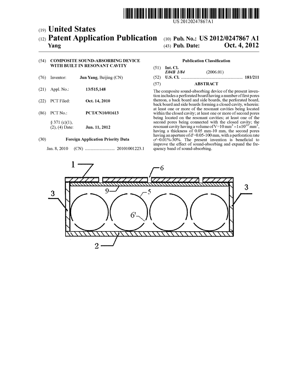 COMPOSITE SOUND-ABSORBING DEVICE WITH BUILT IN RESONANT CAVITY - diagram, schematic, and image 01