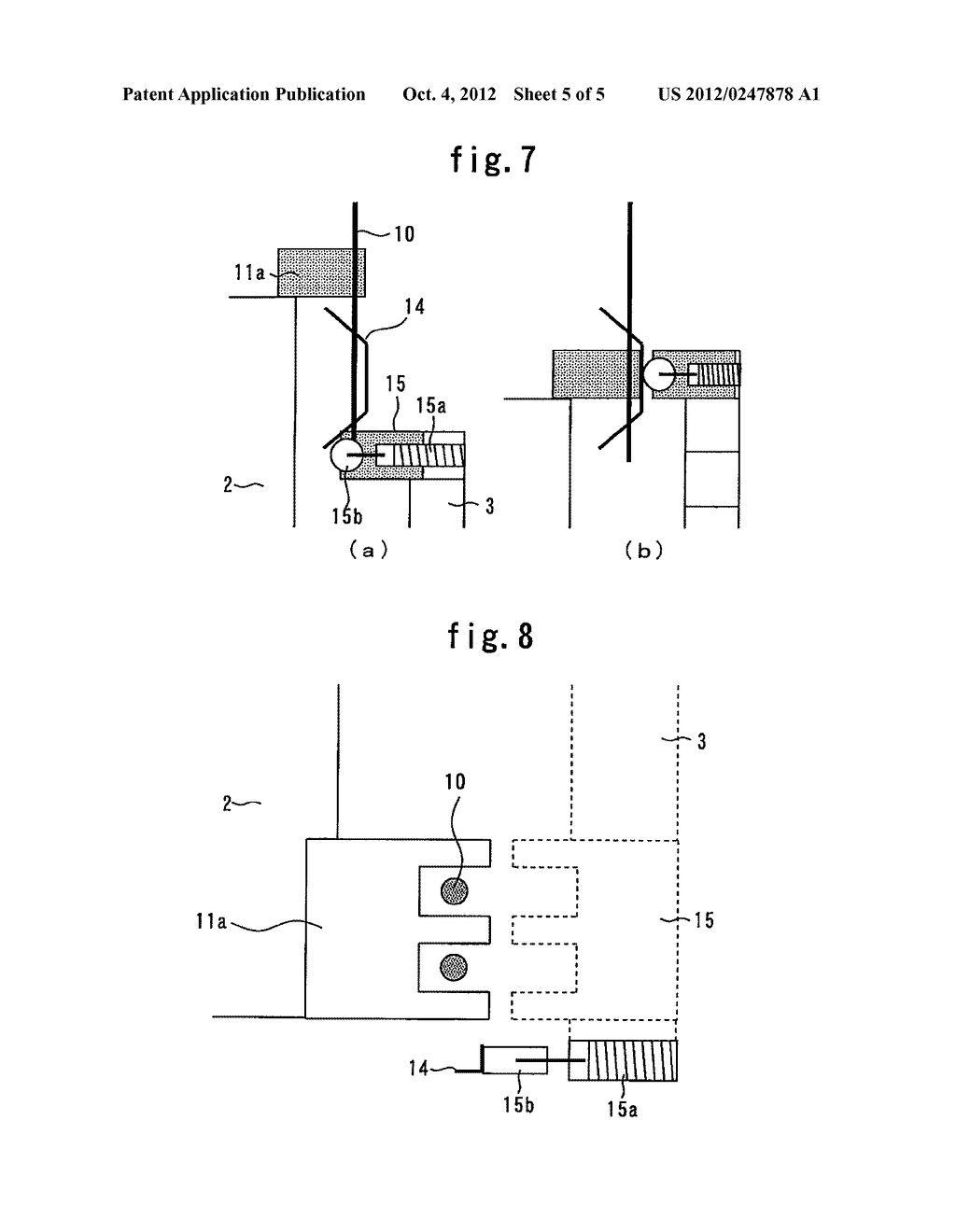 CAR POWER SUPPLY DEVICE OF ELEVATOR - diagram, schematic, and image 06