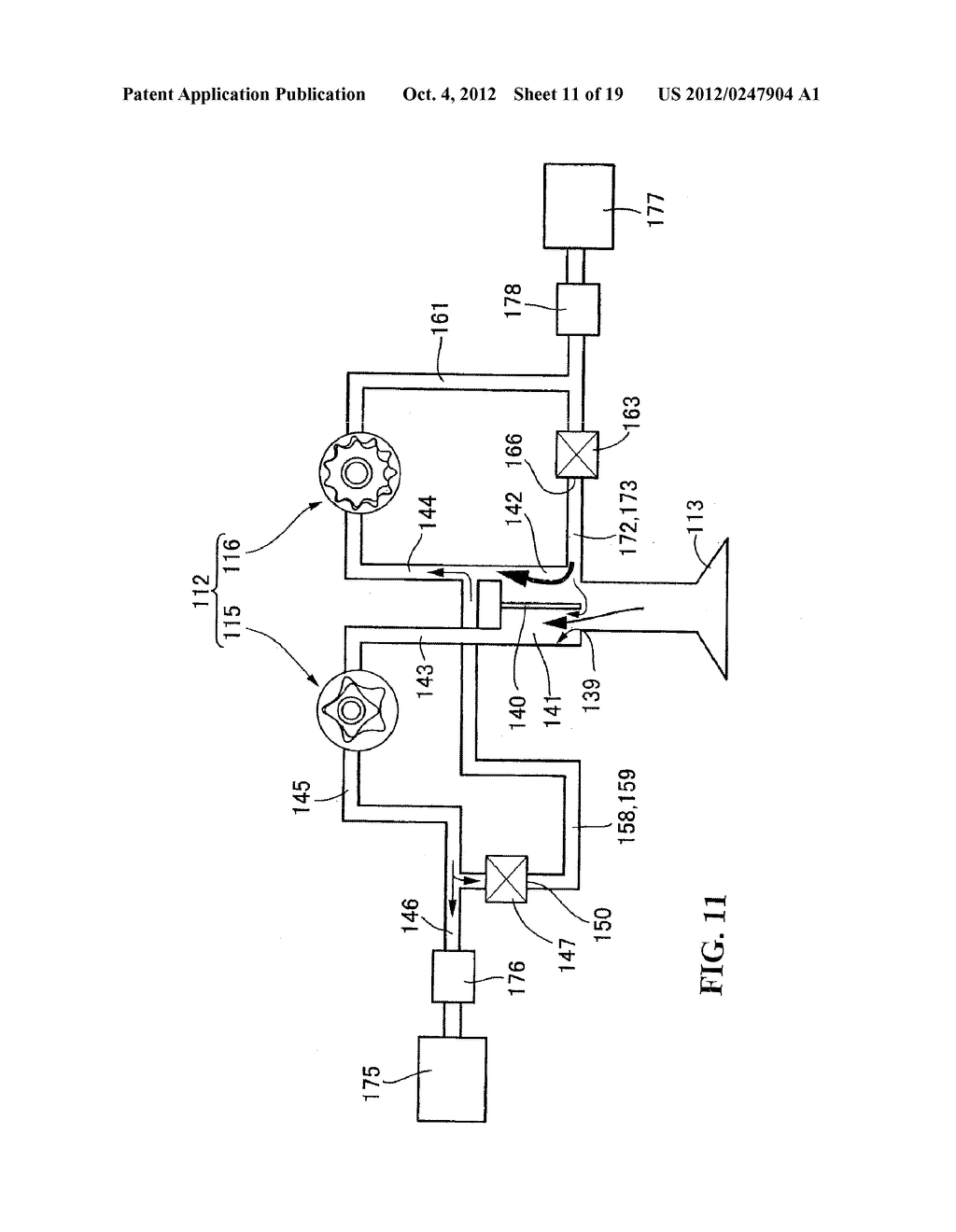 Internal Combustion Engine And Supplying Oil Path Structure For Hydraulic Clutch Diagram In Schematic Image 12