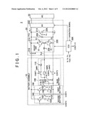 VEHICULAR ELECTRIC POWER UNIT AND METHOD OF CONTROLLING THE SAME diagram and image