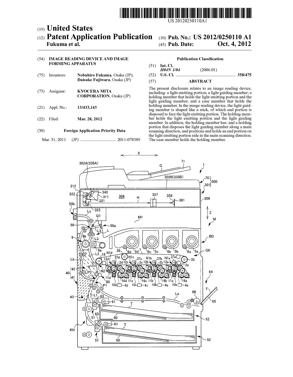IMAGE READING DEVICE AND IMAGE FORMING APPARATUS - diagram, schematic, and image 01