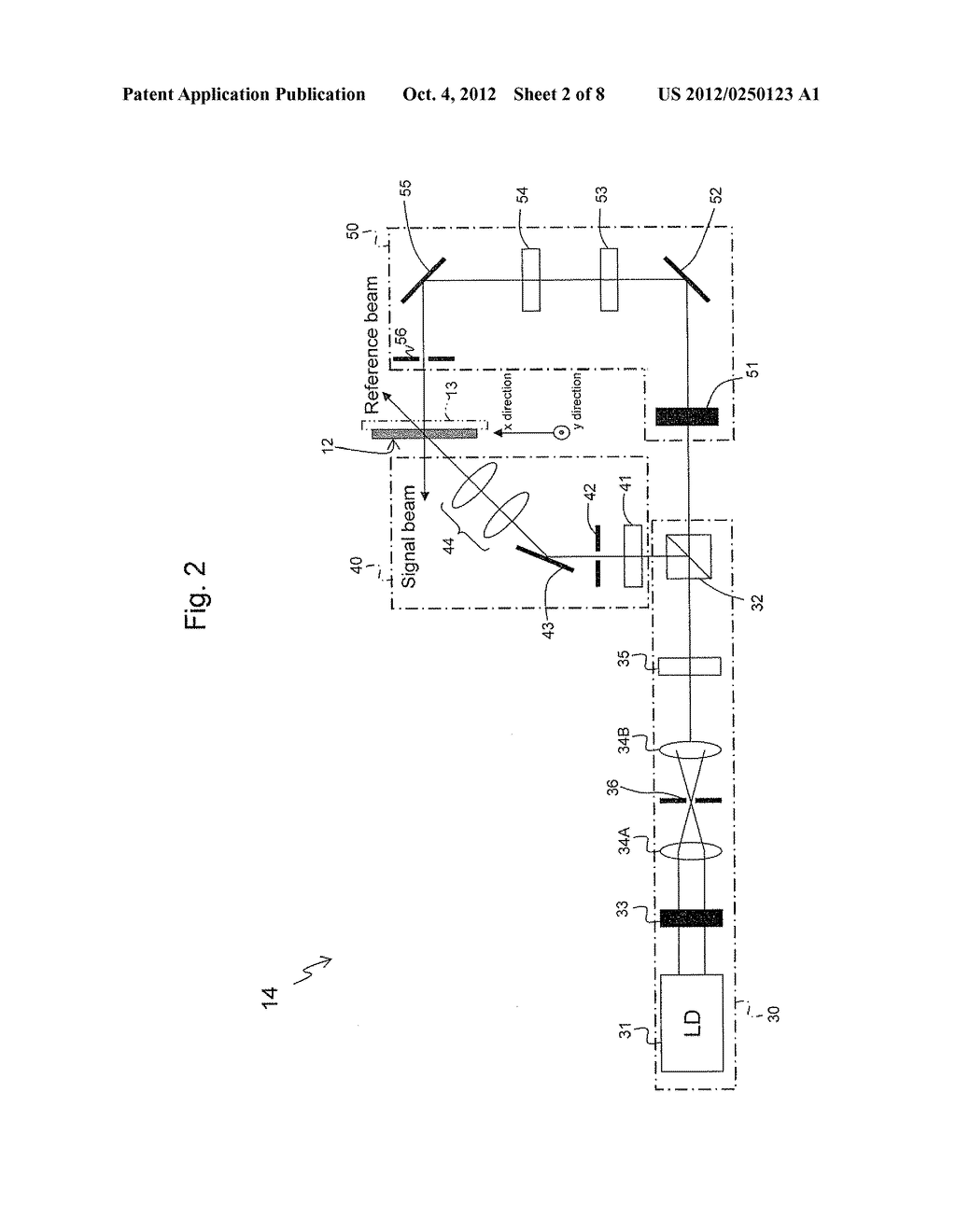 APPARATUS AND METHOD FOR EVALUATING HOLOGRAM IMAGE RECORDING MEDIUM - diagram, schematic, and image 03