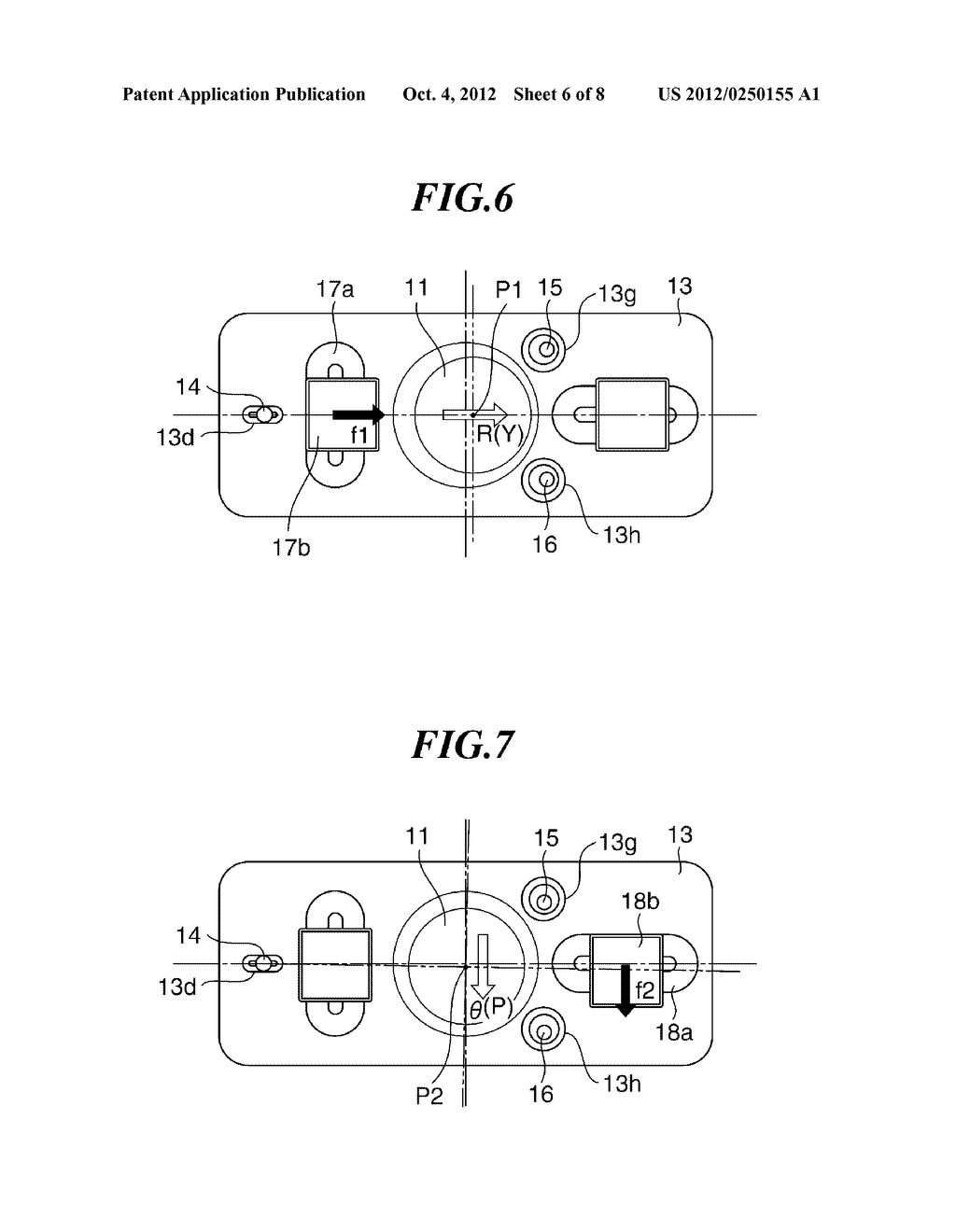 OPTICAL APPARATUS WITH MOVABLE MEMBER FOR SHAKE CORRECTION - diagram, schematic, and image 07