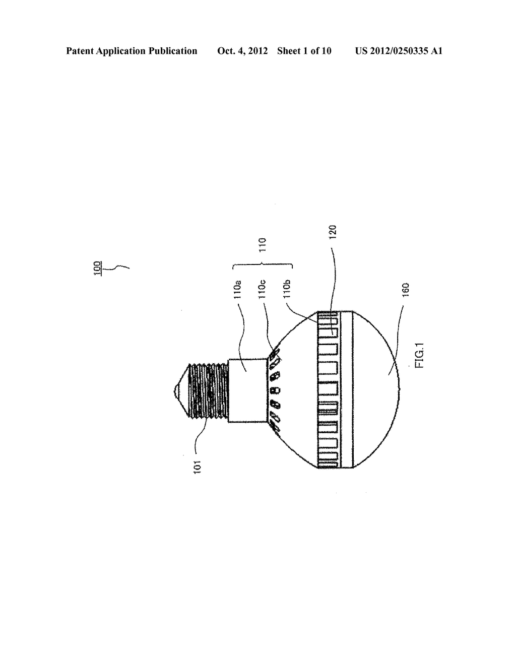 ILLUMINATION APPARATUS AND FAN UNIT FOR ILLUMINATION APPARATUS - diagram, schematic, and image 02