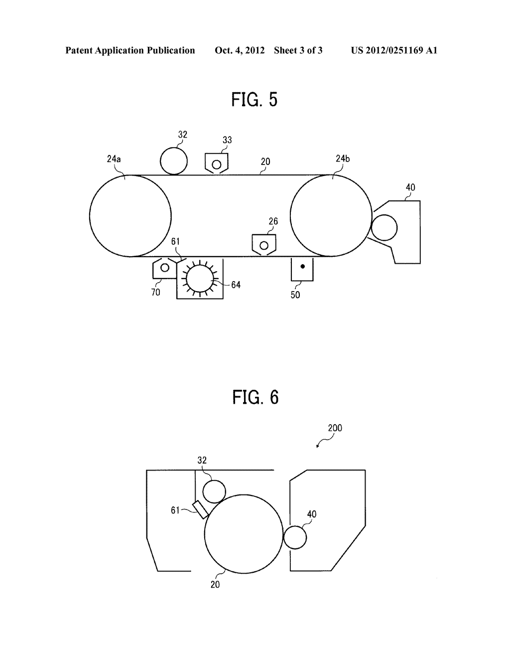 IMAGE FORMING METHOD, IMAGE FORMING APPARATUS, AND PROCESS CARTRIDGE - diagram, schematic, and image 04