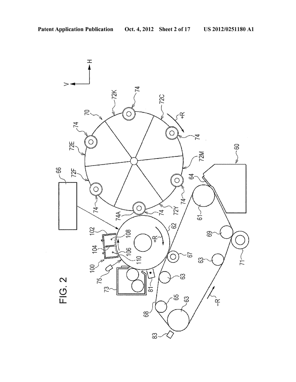 CHARGING DEVICE, IMAGE FORMING APPARATUS, AND POTENTIAL CONTROL PLATE - diagram, schematic, and image 03