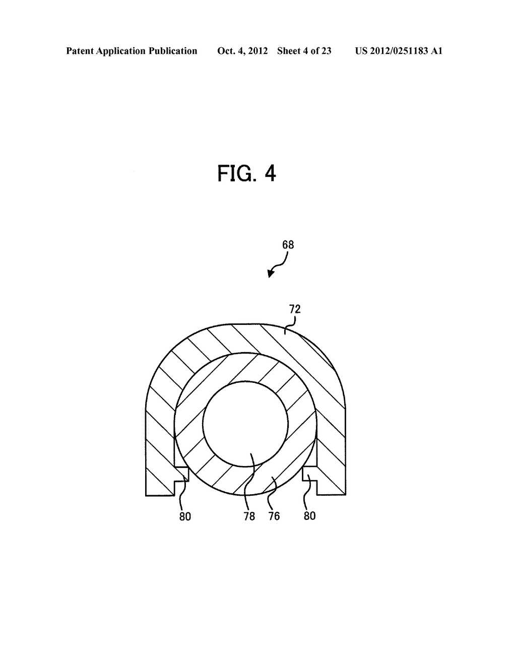 LIGHT IRRADIATION ELEMENT, IMAGE FORMING STRUCTURE, AND IMAGE FORMING     APPARATUS - diagram, schematic, and image 05