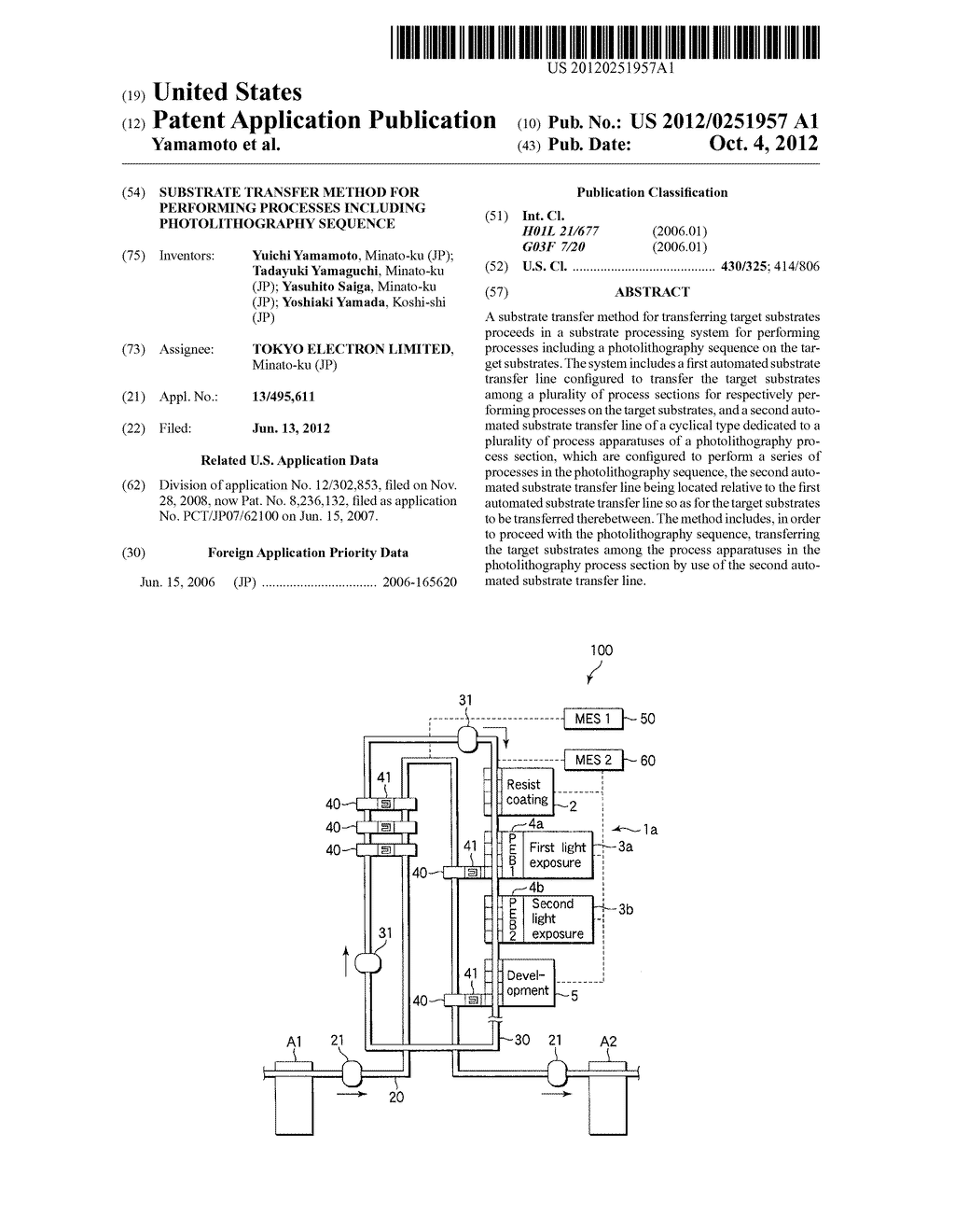SUBSTRATE TRANSFER METHOD FOR PERFORMING PROCESSES INCLUDING     PHOTOLITHOGRAPHY SEQUENCE - diagram, schematic, and image 01