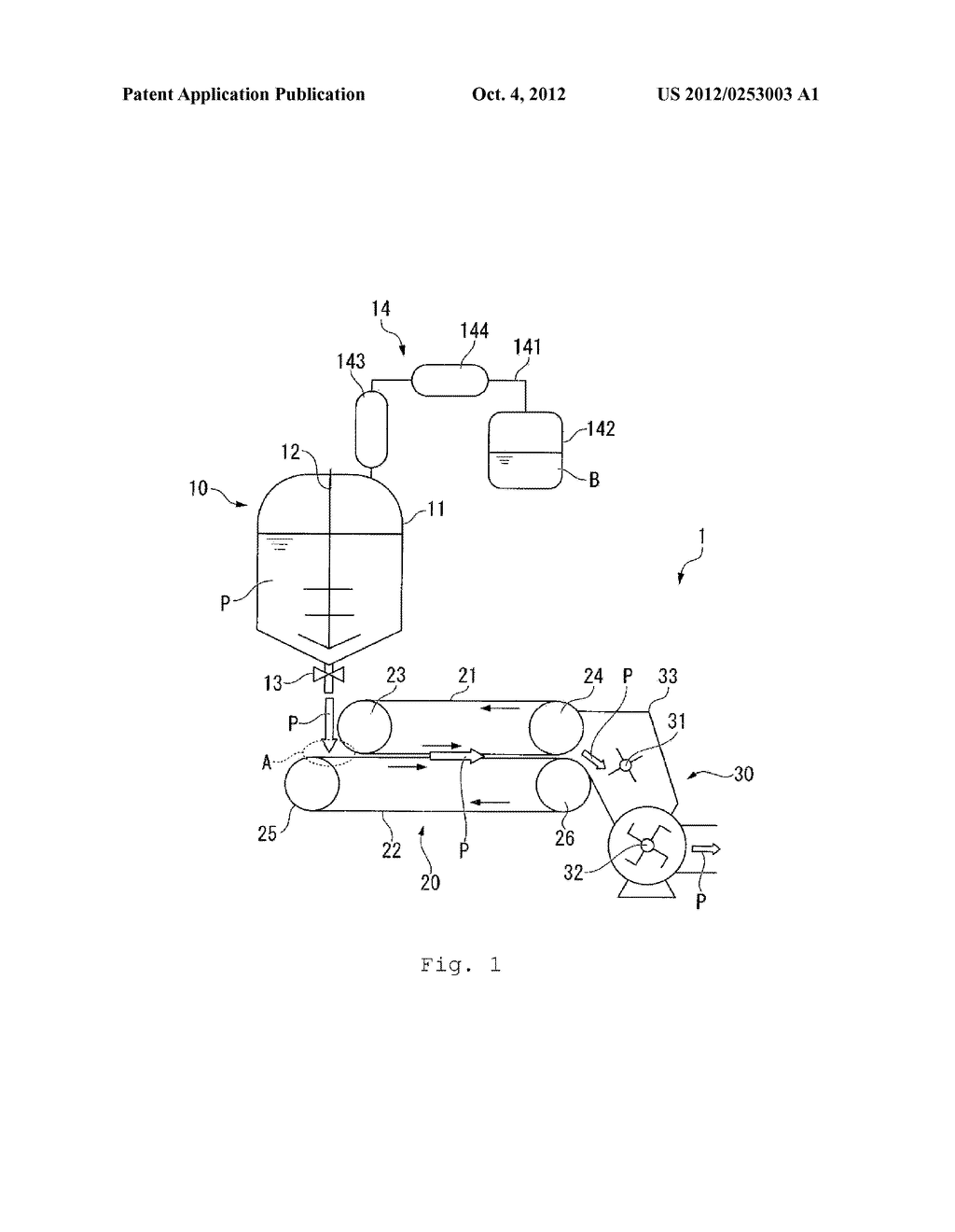 METHOD FOR PRODUCING LIQUID CRYSTAL POLYESTER - diagram, schematic, and image 02