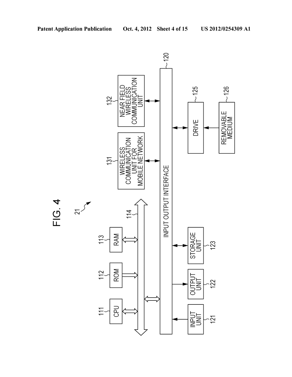 INFORMATION PROCESSING APPARATUS AND METHOD, ELECTRONIC DEVICE AND CONTROL     METHOD THEREOF, AND LOG COLLECTION SYSTEM - diagram, schematic, and image 05